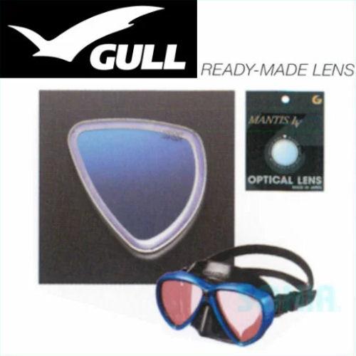 【送料無料】GULL(ガル) 【GM-1629】 マンティスLV オプチカルレンズ(1枚)