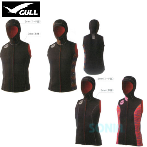 GULL(ガル) GW-6627/GW-6628(GW-6601/GW-6602) 2mm×3mm FIR フードベストII
