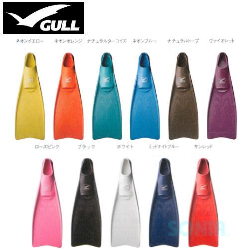 GULL(ガル) 【GF-2421~2425】 スーパーミューフィン SUPER MEWFIN