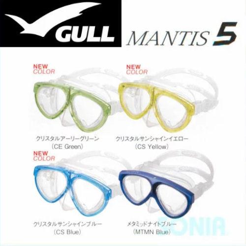 GULL(ガル) マンティス5マスク・SONIA(ソニア) スワンスノーケル 軽器材2点セット(GM-1035/1036) MANTIS MASK