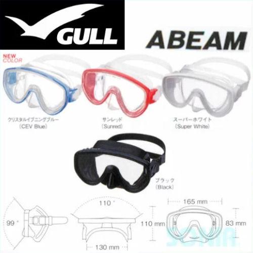 GULL(ガル) 【GM-1431/GM-1432】 アビーム マスク ABEAM MASK