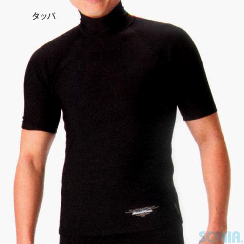 SunFan(サンファン) ホットカプセル タッパ(半袖) HOT CAPSULE