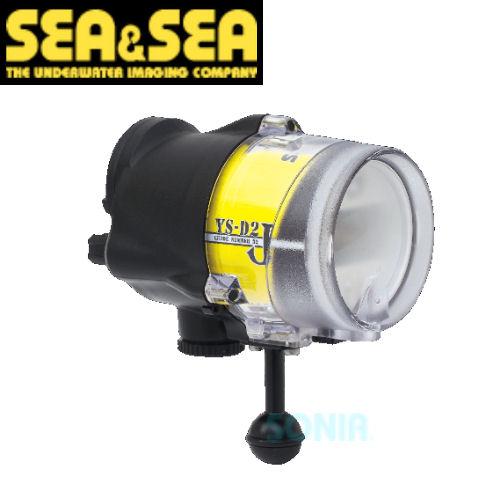 【送料無料】SEA&SEA(シーアンドシー) 【03121】 YS-D2J U/W Strobe 水中ストロボ 02P03Sep16