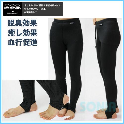 SONIA(ソニア) 【ホットカプセル】 竹炭プリント ロングパンツ HOTCAPSULE BAMBOO CHARCOAL LONG PANTS