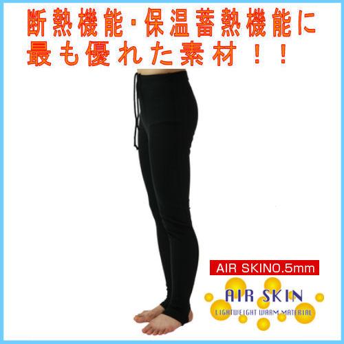 SONIA(ソニア) 【エアースキン】 ノーマル ロングパンツ AIR SKIN NORMAL LONG PANTS