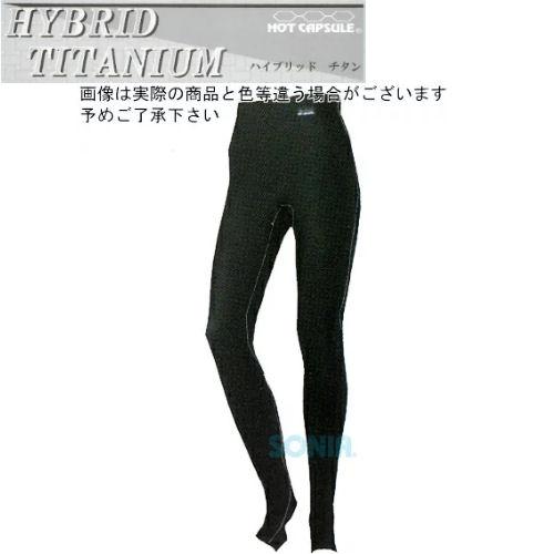 SONIA(ソニア) 【ホットカプセル】 ハイブリッドチタン ロングパンツ(トレンカタイプ) HOT CAPSULE HYBRID TITANIUM LONG PANTS