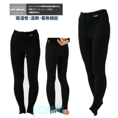 SONIA(ソニア) 【ホットカプセル】 チタン ロングパンツ HOTCAPSULE TITANIUM LONG PANTS