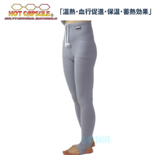 SONIA(ソニア) 【ホットカプセル】 ゲルマテックチタン ロングパンツ HOT CAPSULE GERMATECTITAN LONG PANTS