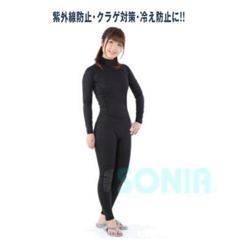 SONIA(ソニア) ウォームラインフルスーツ 0.5mm(女性) WARM LINE【smtb-KD】