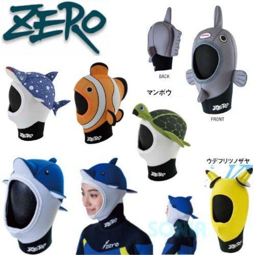 ZERO(ゼロ) アニマルフード(S型) ANIMAL HOOD 5WJ-PS/PS