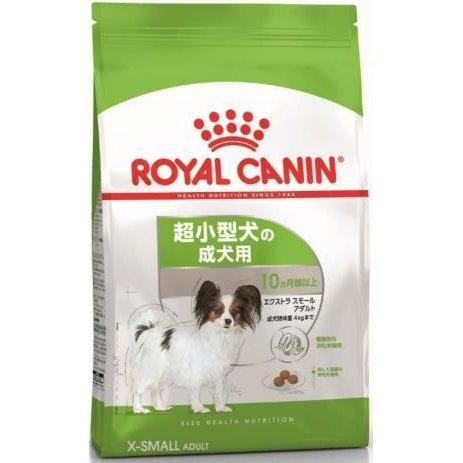 ロイヤルカナン 大規模セール エクストラスモールアダルト 超小型犬の成犬用 超人気 1.5kg 10ヶ月齢以上