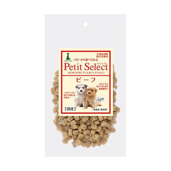 人気の製品 賞味期限切れ Add Mate パピーから食べられるプチセレクト 全成長段階総合栄養食 80g ビーフ ブランド品 賞味期限2020年7月
