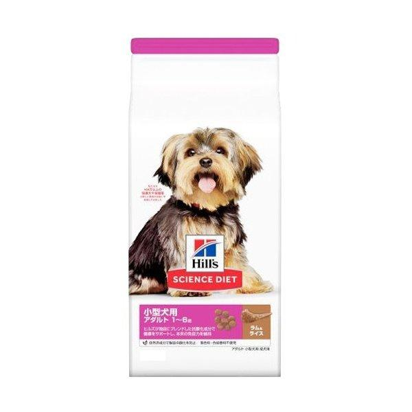 卸直営 ヒルズ サイエンスダイエット 小型犬用 アダルト:1~6歳 1.5kg ライス お気に入 賞味期限:2021年11月 ラム