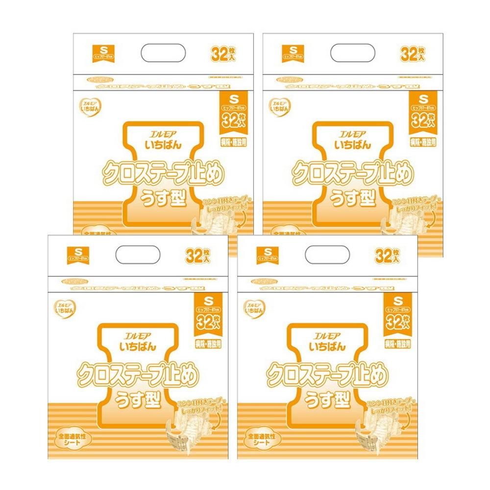 【最大2000円OFFクーポン配布中】カミ商事 エルモア いちばんクロステープ止めうす型 S ケース(32枚×4パック) 大人用紙おむつ テープ止めタイプ 介護用 紙パンツ 紙オムツ 介護パンツ
