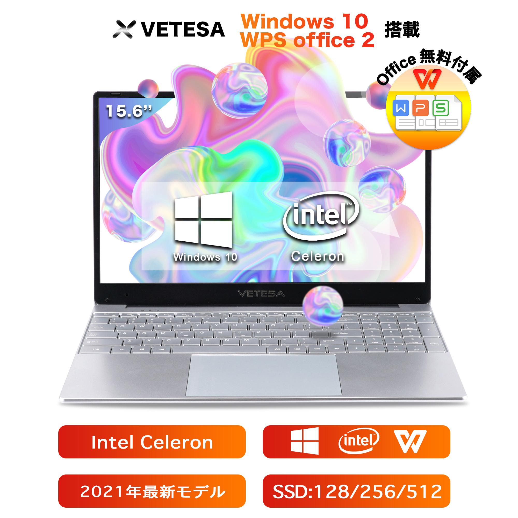 --送料無料--  新品 ノートパソコン 【Windows10搭載】【Office付き】Intel Celeron /メモリー:8GB /高速SSD128GB(増設可能)/IPS広視野角15.6型フルHD液晶/10キー/無線機能//超軽量大容量バッテリー搭載/ノートパソコン/在宅勤務・Zoom・カメラ付き/(J4105-US)