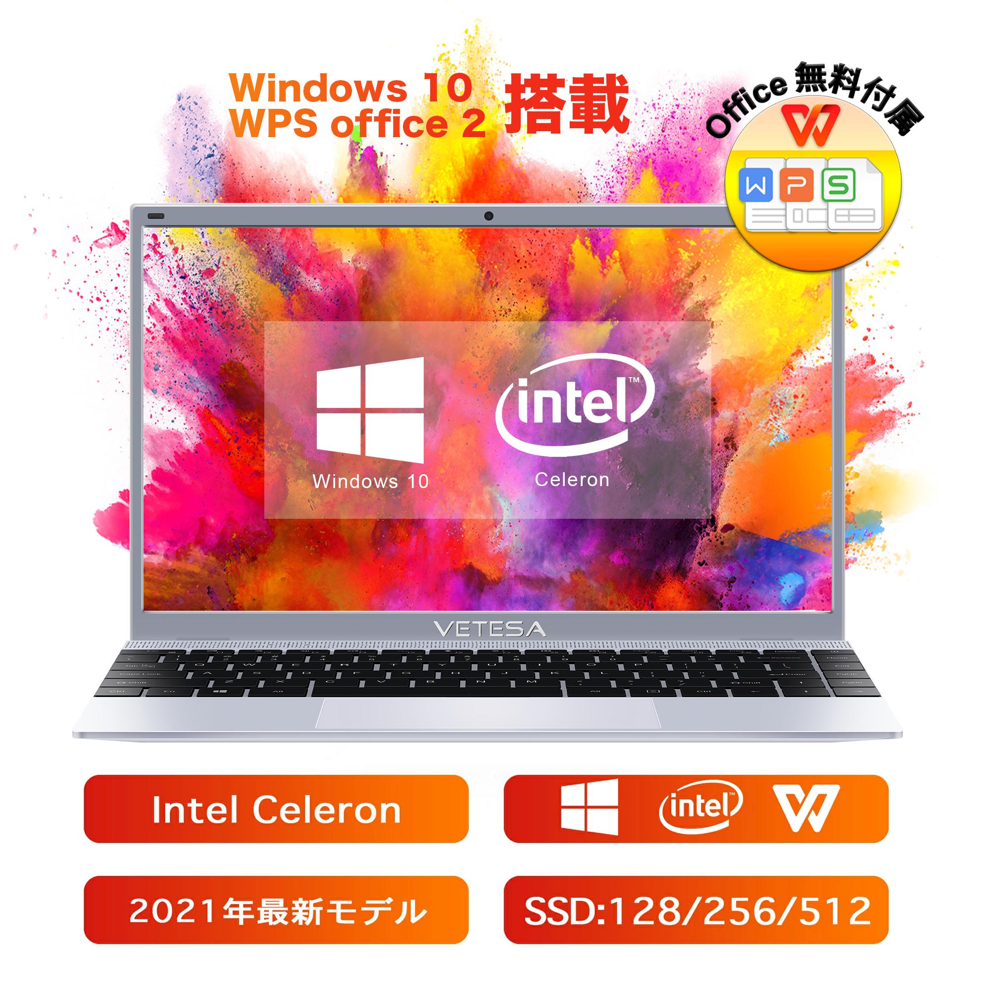 --送料無料-- ノートパソコン 新品 Win10搭載 OFFICE 付き 14.1インチ 賜物 Intel Celeron 1.80GHz メモリー:8GB SSD:128GB変更可能 IPSフルHD液晶 Webカメラ ノートPC miniHDMI MicroSDカード対応 配送員設置送料無料 Wi-Fi USB 高級金属シェル 人気ブランドVETESA 3.0 Bluetooth 薄型 軽量 14J415