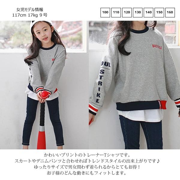 b6634852d97e1 楽天市場  SOON 春 新作 トレーナー デザイン トレーナー Tシャツ ...