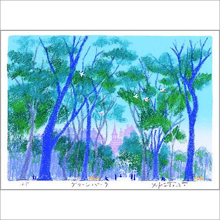 【ギフトラッピング付き】吉岡浩太郎 額縁付きシルクスクリーン(版画)472×396mm グリーンパーク