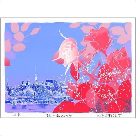 【ギフトラッピング付き】吉岡浩太郎 額縁付きシルクスクリーン(版画)472×396mm 想い出のバラ