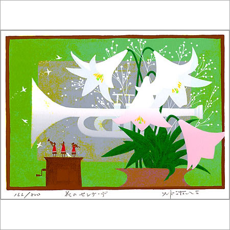【ギフトラッピング付き】吉岡浩太郎 額縁付きシルクスクリーン(版画)472×396mm 花のセレナーデ