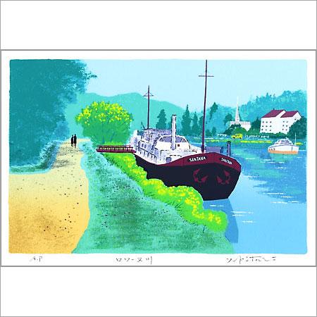 【ギフトラッピング付き】吉岡浩太郎 額縁付きシルクスクリーン(版画)557×442mm ロワーヌ川