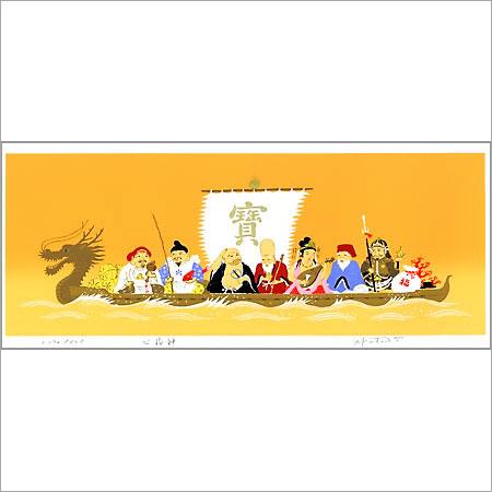 【ギフトラッピング付き】吉岡浩太郎 額縁付きシルクスクリーン(版画)650×390mm 七福神