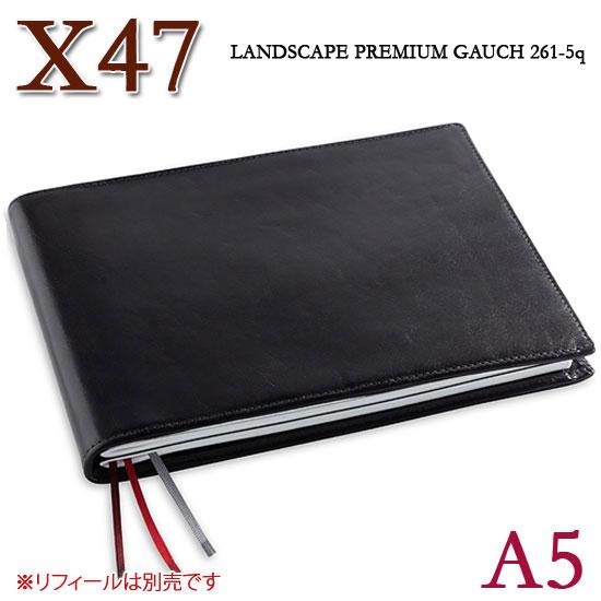 X47 ドイツ製 システム手帳 A5 ランドスケープ プレミアムガウチョ ブラックA5 261-5Q landscape Premium Gaucho