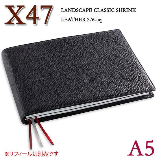 X47 ドイツ製 システム手帳 A5 ランドスケープ シュリンクレザー ブラックA5 276-5Q Shrink Leather