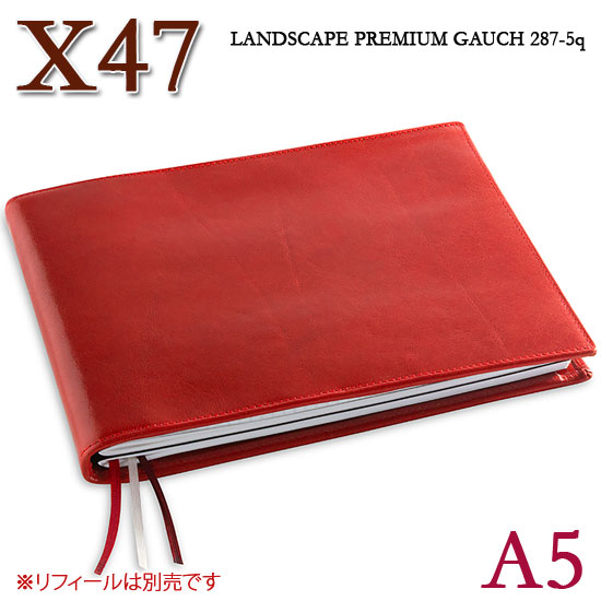 X47 ドイツ製 システム手帳 A5 ランドスケープ プレミアムガウチョ レッドA5 287-5Q landscape Premium Gaucho