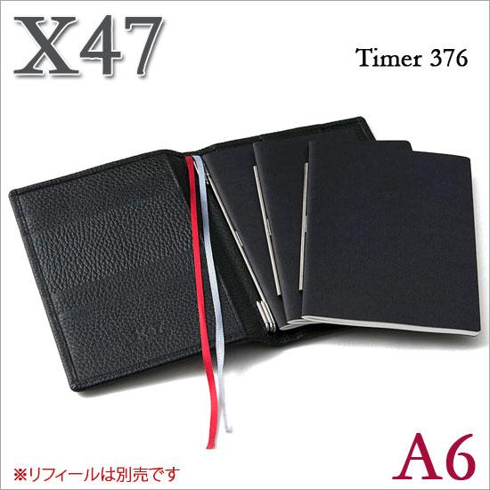 X47 ドイツ製 システム手帳 A6 タイマー シュリンクレザー ブラック