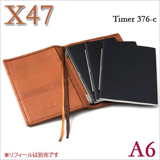 X47 ドイツ製 システム手帳 A6 タイマー シュリンクレザー コニャック ライトブラウン