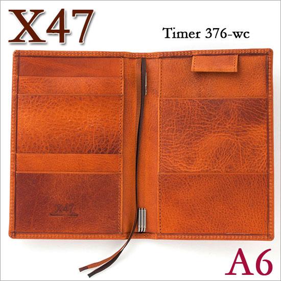 X47 ドイツ製 システム手帳 A6 タイマー ビンテージコニャック ライトブラウン