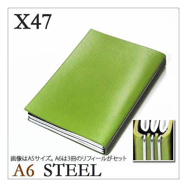 X47 STEEL 本革 A6 グリーン 3本バードイツ製 ノートブック横罫・無地・方眼 ノートセット