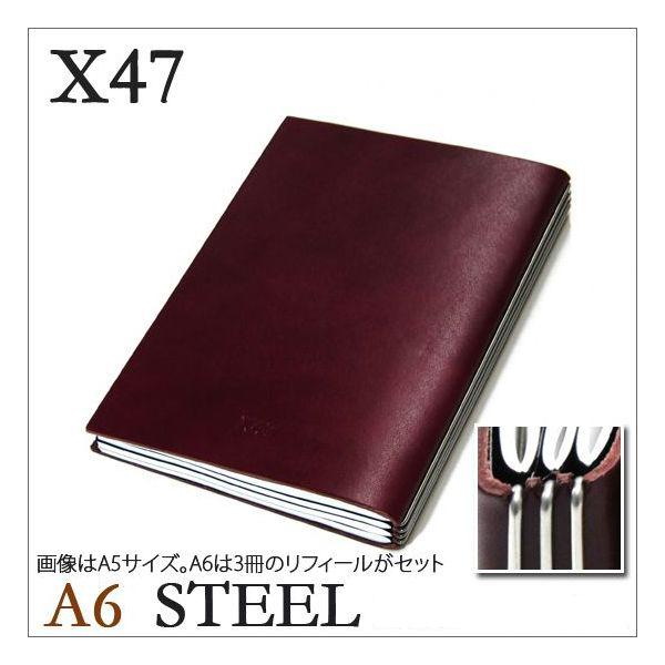 X47 STEEL 本革 A6 パープル 3本バードイツ製 ノートブック横罫・無地・方眼 ノートセット