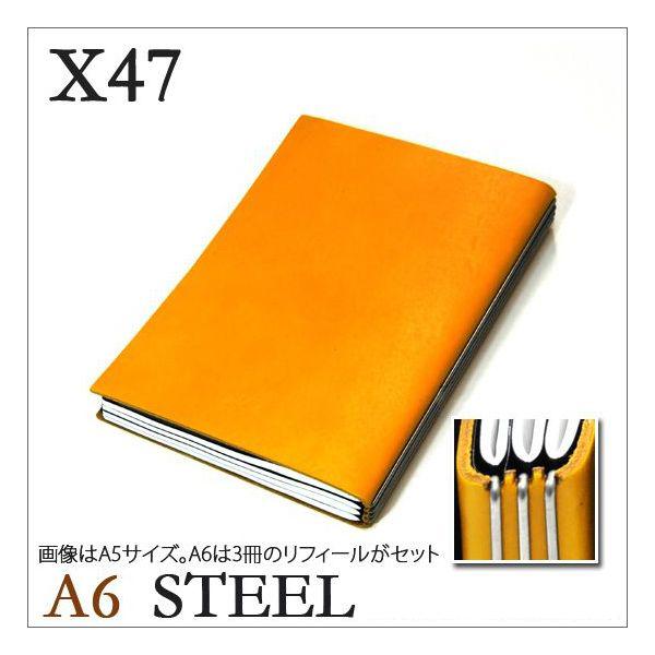 X47 STEEL 本革 A6 イエロー 3本バードイツ製 ノートブック横罫・無地・方眼 ノートセット