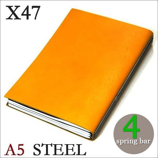X47 STEEL 本革 A5 イエロー 4本バードイツ製 ノートブック横罫・無地・方眼 ノートセット