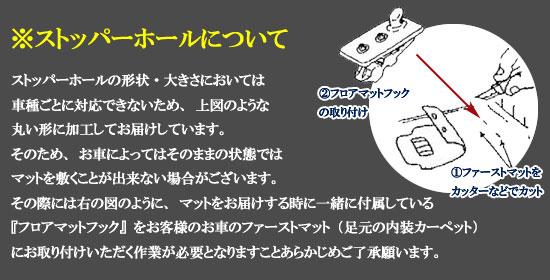 toyotaesutima(7人座)定做国产汽车垫子橡胶垫子橡胶垫子