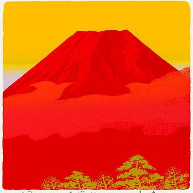 【ギフトラッピング付き】吉岡浩太郎 額縁付きシルクスクリーン(版画)398×398mm 赤富士