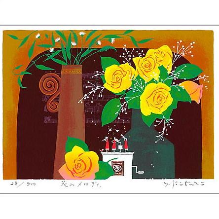 【ギフトラッピング付き】吉岡浩太郎 額縁付きシルクスクリーン(版画)472×396mm 花のメロディ