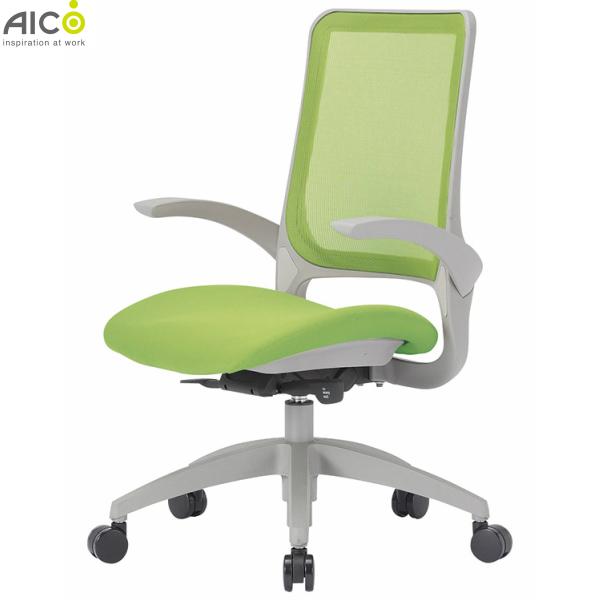 お得セット 【送料無料 チェア】オフィスチェア 椅子 肘付き 座クッション 樹脂脚 ミドルバック デスクチェア イス パソコンチェア OAチェア 事務椅子 ワークチェア ミドルバックチェア PCチェア オフィスチェアー チェア チェアー 椅子 いす イス オフィス家具 Aico アイコ【法人様限定】, イイタテムラ:6d65d83a --- canoncity.azurewebsites.net