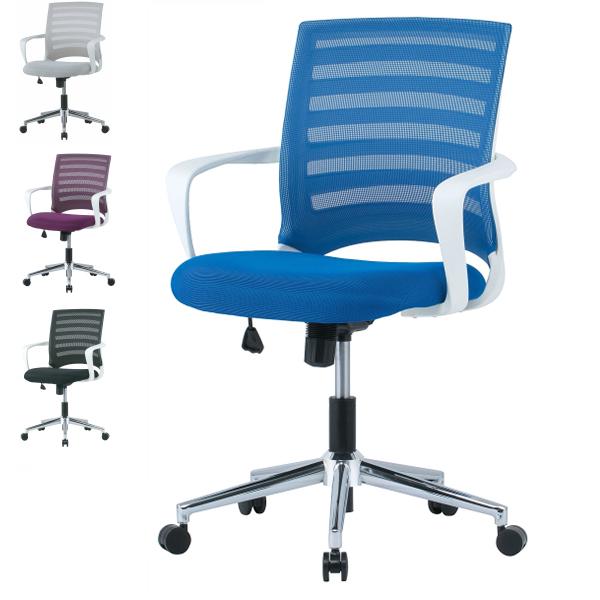送料無料 清潔感のあるホワイトフレーム 国際ブランド 6色展開 ホワイトフレーム 数量は多 メッシュチェア GD-645 肘付き 事務椅子 キャスター付き メッキ脚 オフィスチェア オフィス家具 事務用チェア