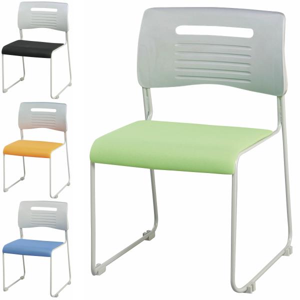 重ねて収納可能!ゆったり座れるミーティングチェーア 会議、集会に! 【送料無料】 4脚セット スタッキングチェア ミーティングチェア W503×D528×H738 SH420 座面クロス貼り 会議用チェア 会議用椅子 スタックチェア 会議椅子 ミーティング用 塾 学校 休憩室 積み重ね GD-349 オフィス家具 セット 4脚 イス 椅子