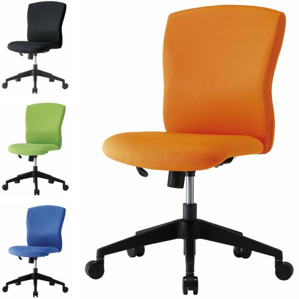 【送料無料】 ミドルバック オフィスチェア ブラック/ライム/オレンジ/ブルー W485×D685×H868~948 GD-523 OAチェア 事務椅子 チェア パソコンチェア オフィス家具 【smtb-k】