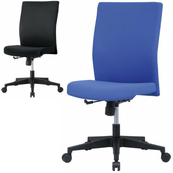 【送料無料】 オフィスチェア 布張り ハイバック GD-562 デスクチェア 事務椅子 オフィスチェアー チェア いす イス 椅子 ロッキング機能 チェアー PCチェア OAチェア ロッキング キャスター オフィス家具【smtb-k】