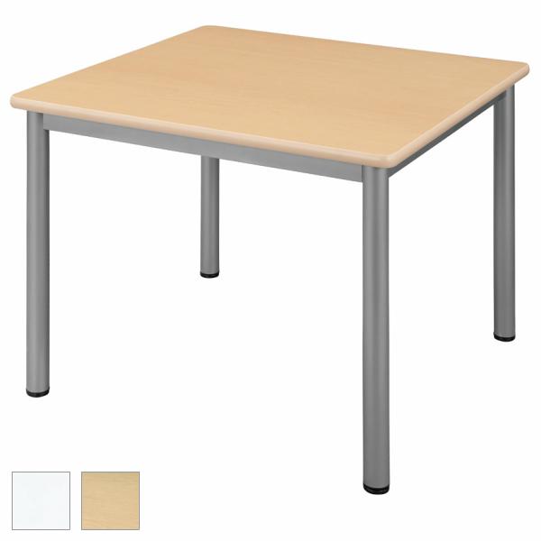 【送料無料】会議テーブル ミーティングテーブル 会議用テーブル テーブル 4本脚 ソフトエッジ 幅900×奥行900mm×高700mm [GD-L0909] オフィス家具 【smtb-tk】