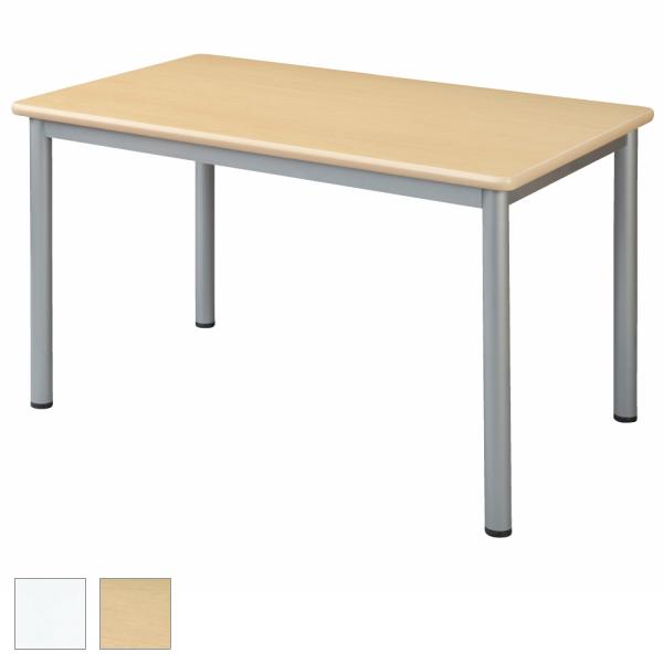 【送料無料】会議テーブル ミーティングテーブル 会議用テーブル テーブル 4本脚 ソフトエッジ 幅1200×奥行900mm×高700mm [GD-L1290] オフィス家具 【smtb-tk】