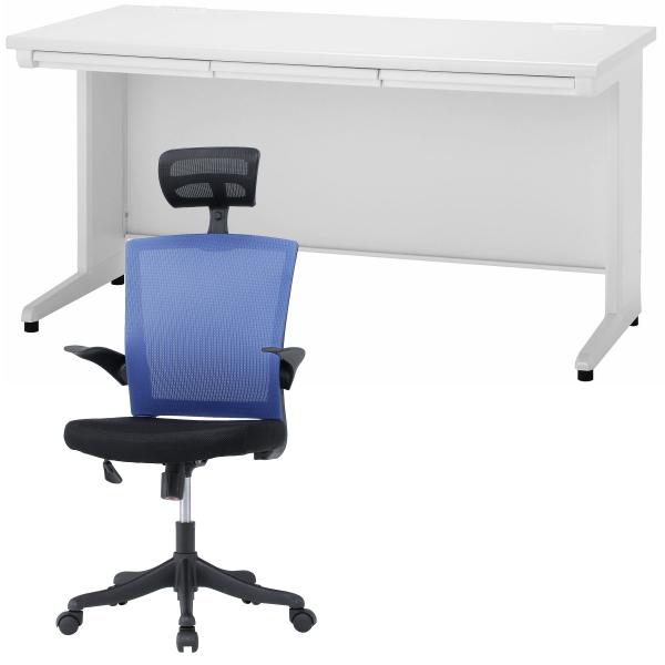 【セット商品】【送料無料】 デスク チェア セット 幅1400mm 奥行700mm 高700mm 平机 オフィスセット オフィスパック デスクセット チェアセット 2点セット 1人用 事務セット 机椅子 ワークデスク オフィスデスク オフィスチェア オフィス家具 GD-H147-564H