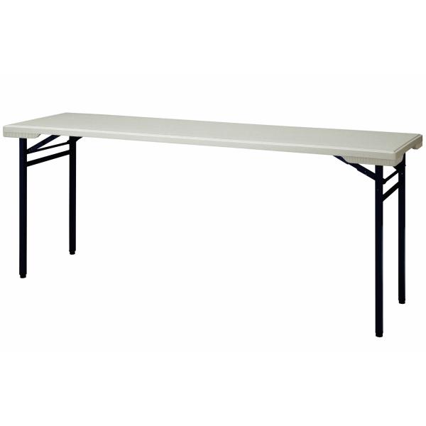 【送料無料】 屋外用 折り畳みテーブル 棚無し W1800×D500×H700 ブロー成型 樹脂天板 会議テーブル ミーティングテーブル 折りたたみテーブル 長机 PET-1850 [ニシキ工業][NISHIKI]