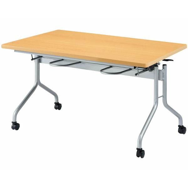【法人限定】スタック 会議テーブル 幅1200×奥行750×高さ700mm 4人用 スタックテーブル RFH-1275 ソフトエッジ メープル ホワイト テーブル 会議用テーブル ミーティングテーブル スタッキングテーブル 食堂テーブル NISHIKI ニシキ工業
