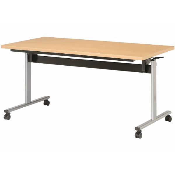 【法人限定】スタック 会議テーブル 角型 幅1500×奥行900×高さ720mm スタックテーブル TOV-1590K ダークウッド ペールウッド オフホワイト テーブル 会議用テーブル ミーティングテーブル スタッキングテーブル NISHIKI ニシキ工業